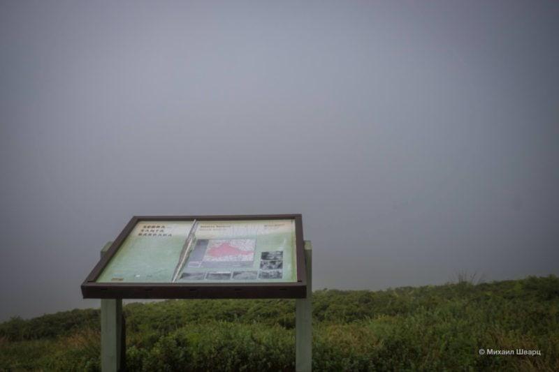 Азоры: остров Терсейра (мой отчет) 20