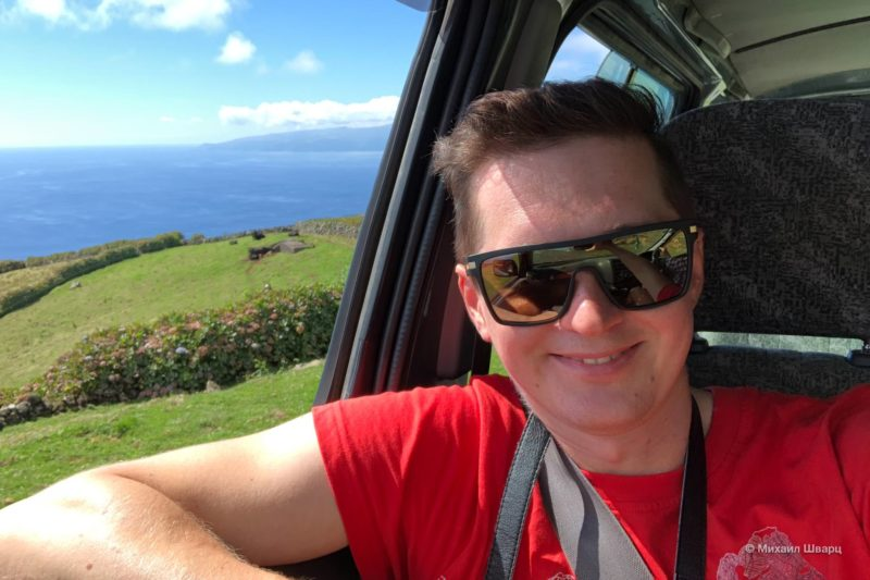 Поездка на острова Корву 9