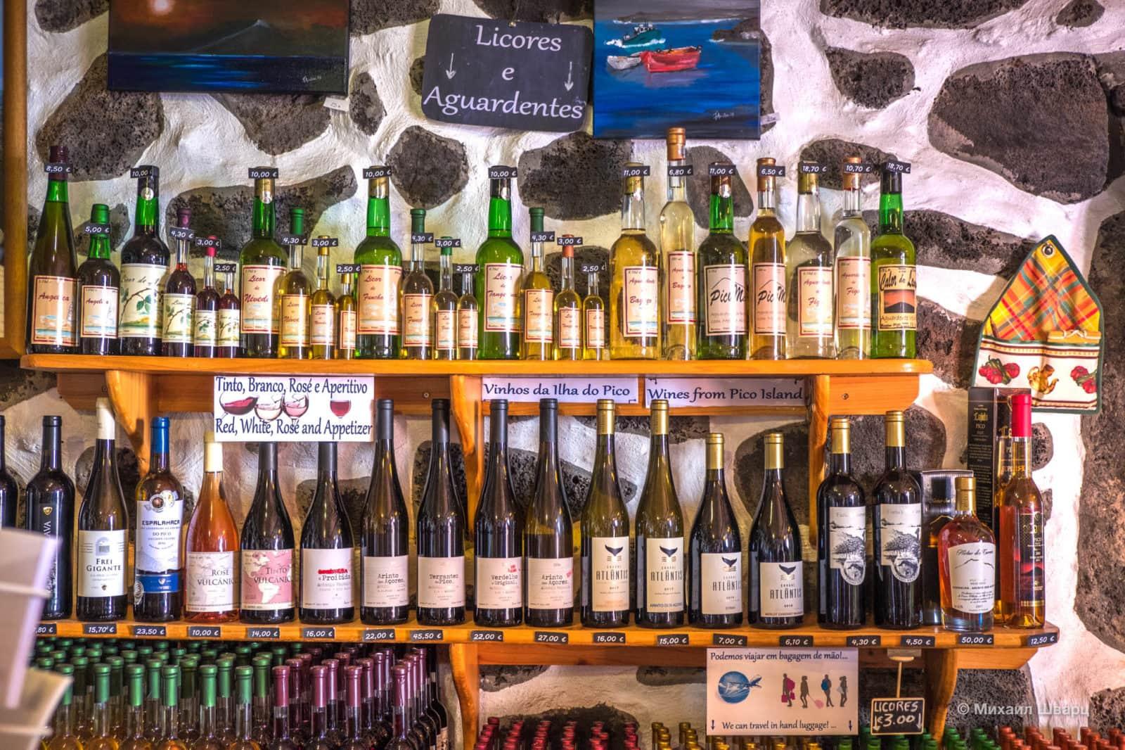 Вина и ликёры острова Пику