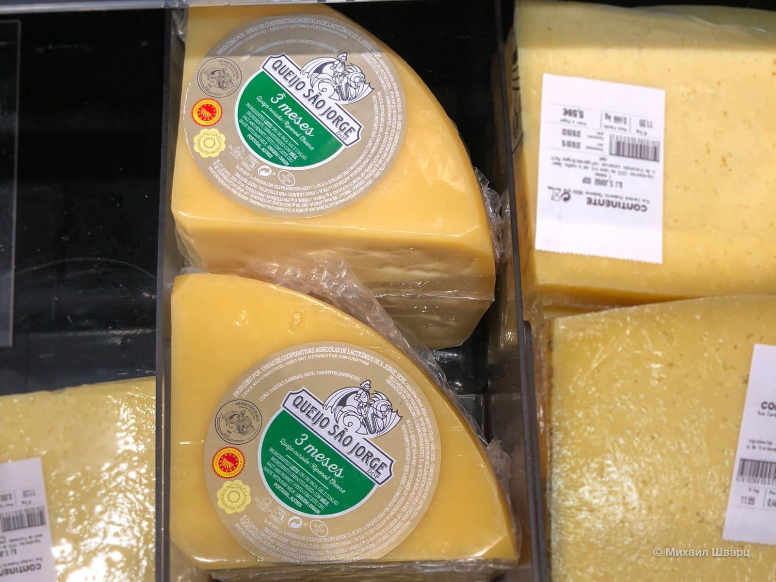 Сыр с острова Сан-Жоржи