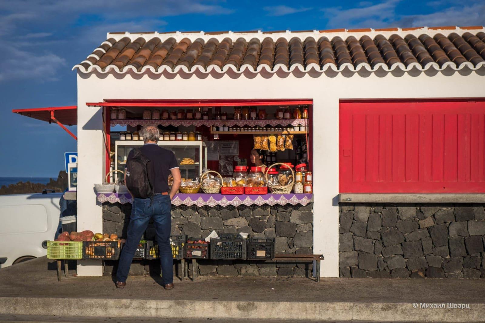 Традиционные торговые киоски (Quiosques de Comércio Tradicional)