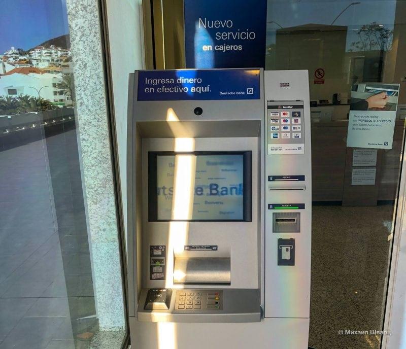 Банкомат Deutsche Bank на Тенерифе