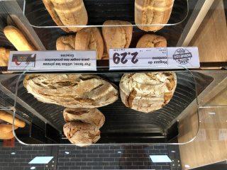 Нашел хороший доступный ржаной хлеб на Канарах