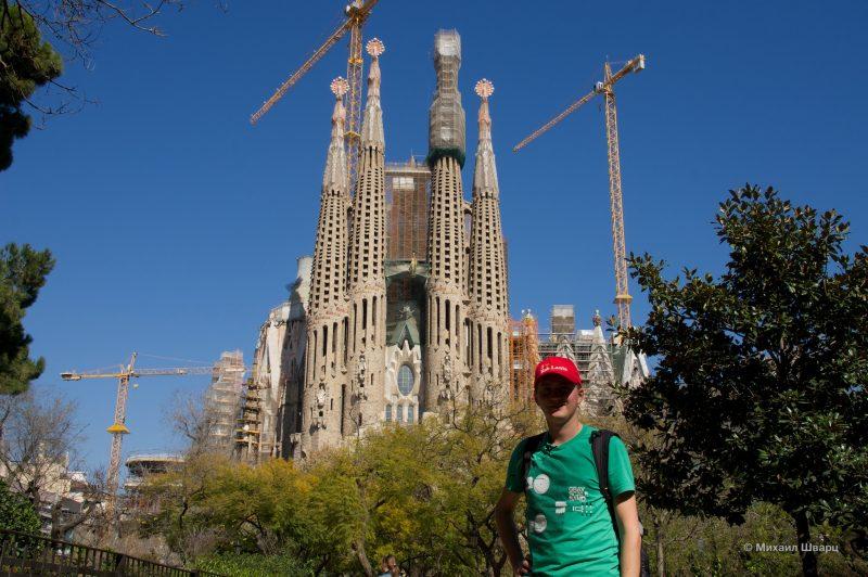 Саграда-Фамилия (кат. Temple Expiatori de la Sagrada Família)