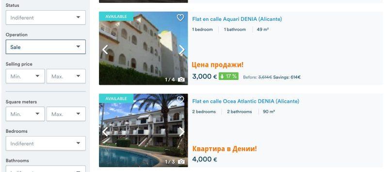 Дешевые квартиры на haya