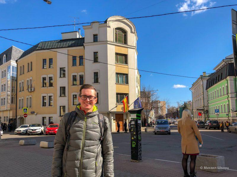 Подача документов в Москве