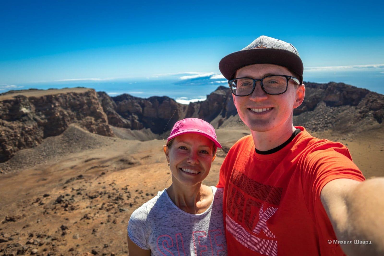 Мы на высоте 3135 м