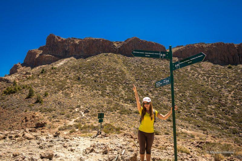 Маршрут на гору Guajara с видом на Тейде 7