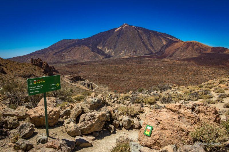 Маршрут на гору Guajara с видом на Тейде 13