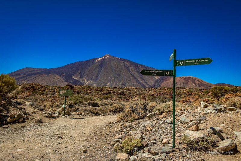 Маршрут на гору Guajara с видом на Тейде 14
