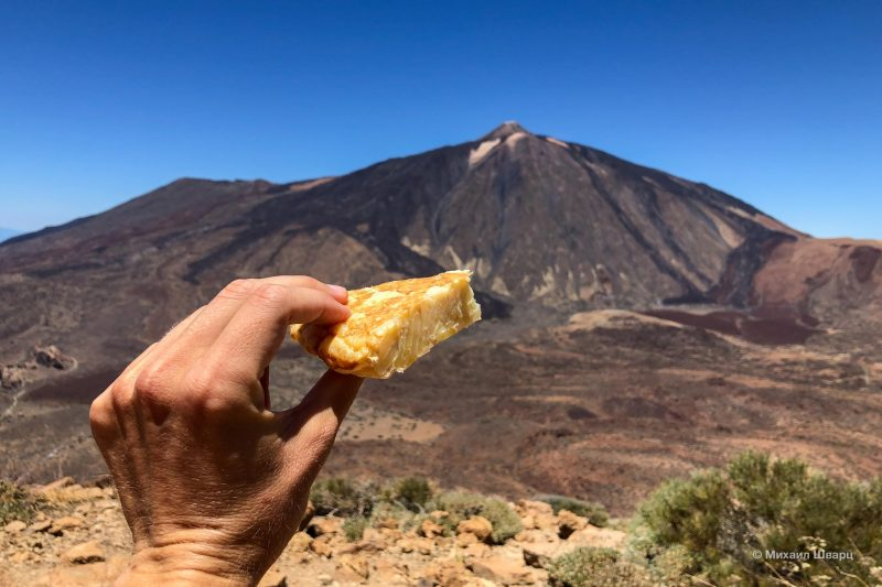 Маршрут на гору Guajara с видом на Тейде 9