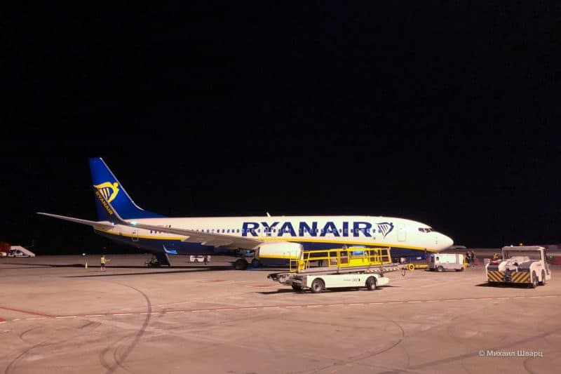 Наш самолёт до Сантьяго