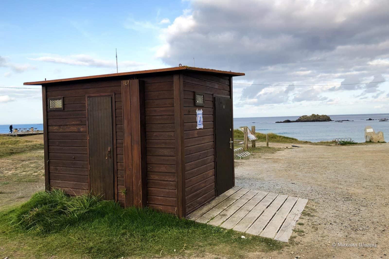 Пляжный туалет