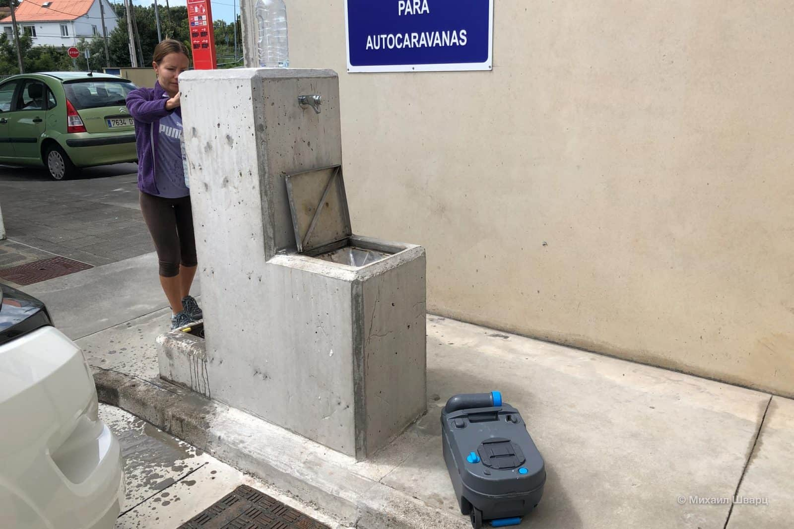 Сливаем канализацию