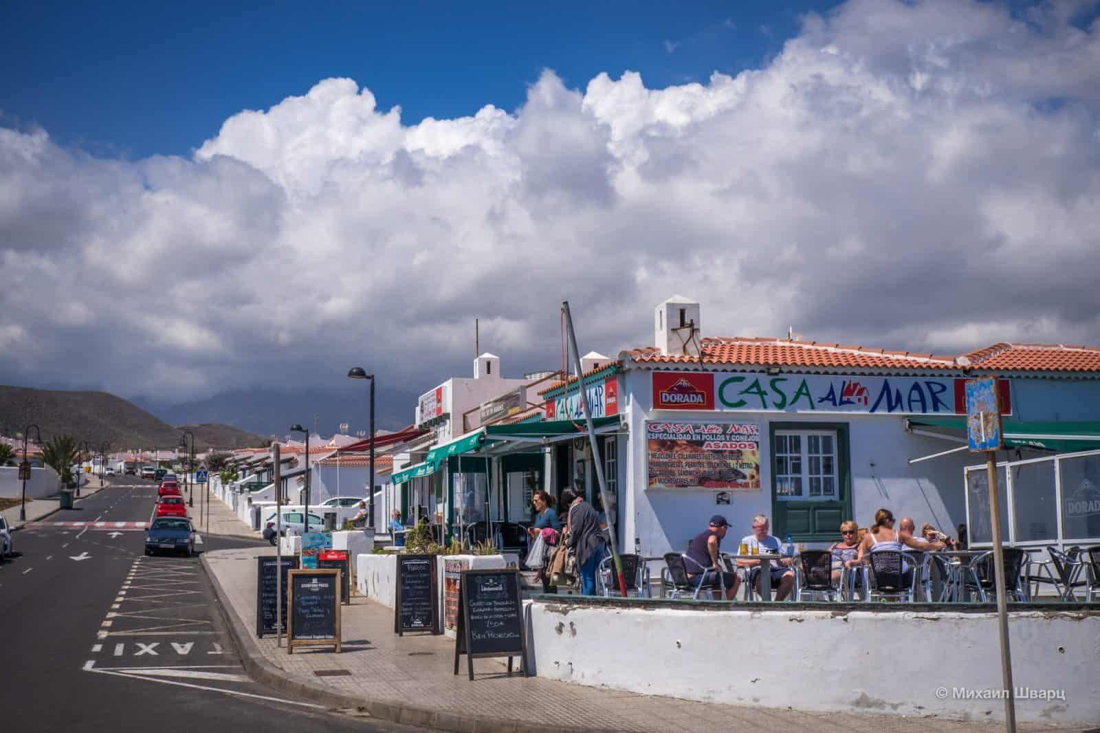 Рестораны на набережной
