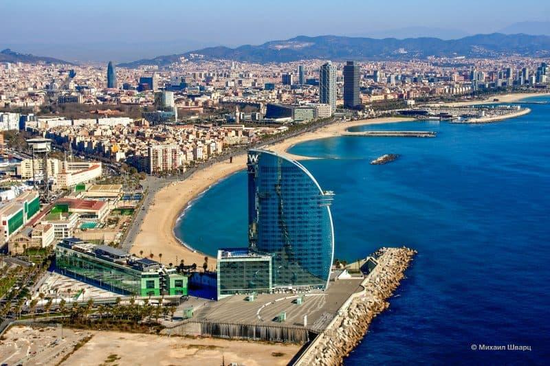 Барселона (Barcelona)