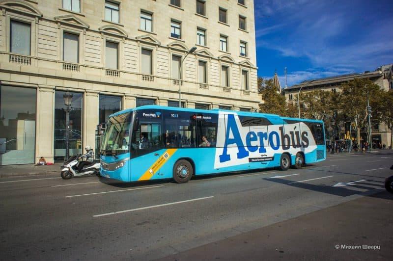 Aerobús