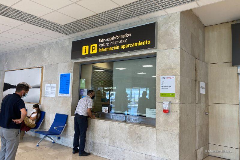 Оператор на парковке в северном аэропорту Тенерифе