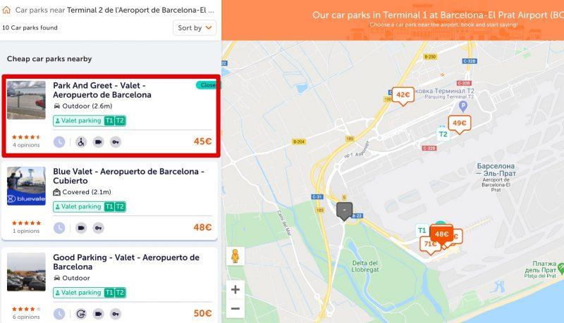 Цены на Lowcost парковки в аэропорту Барселоны