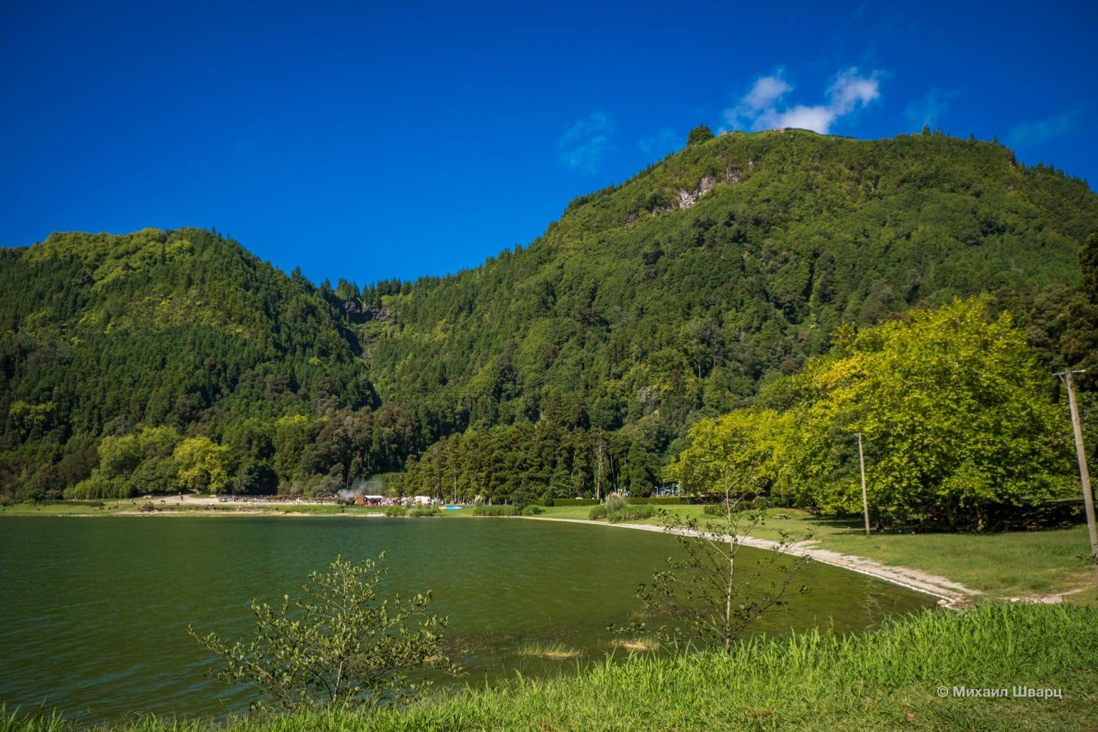 Озеро Фурнаш (Lagoa das Furnas)