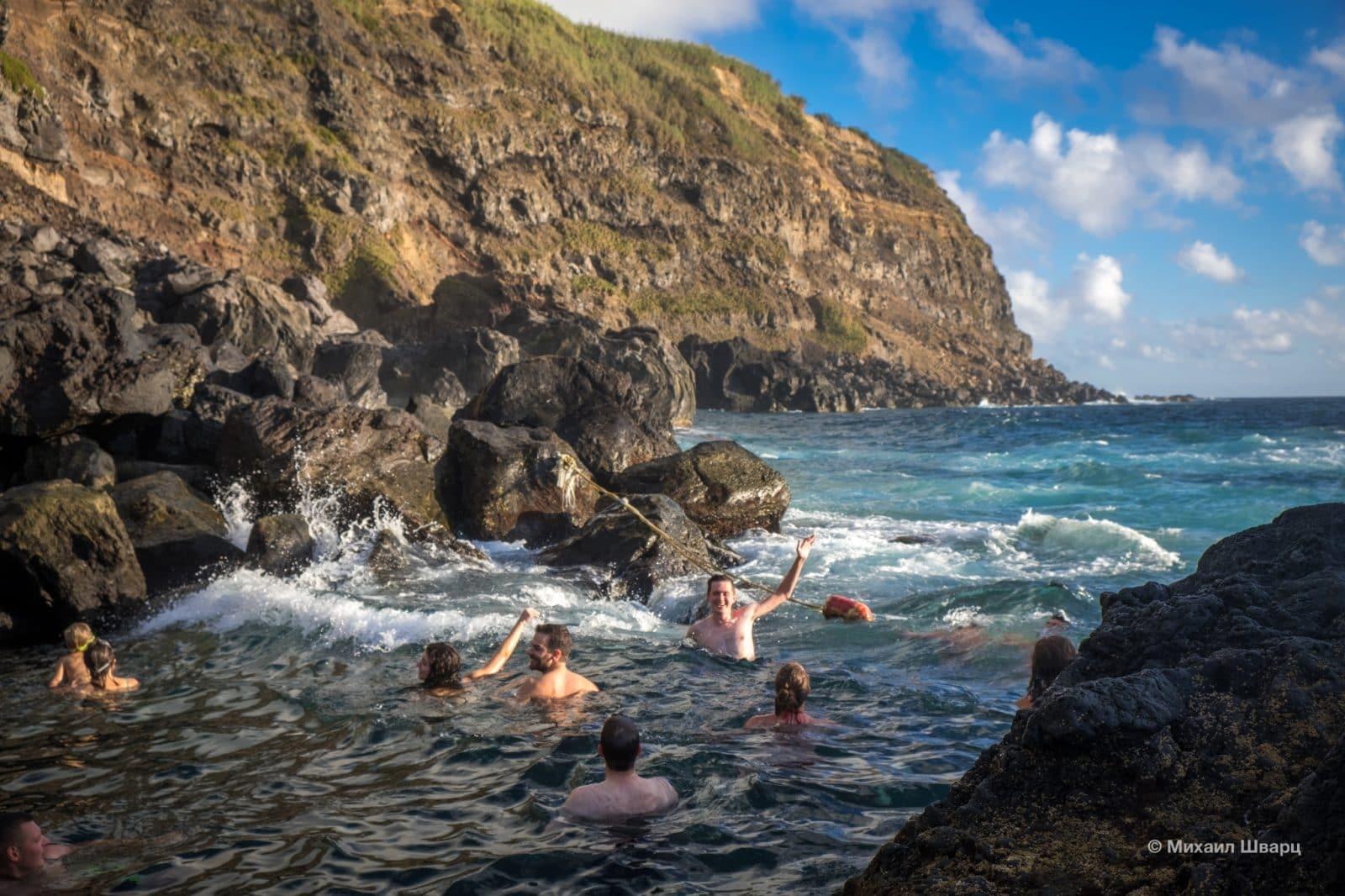 Горячий океан (Ponta da Ferraria)