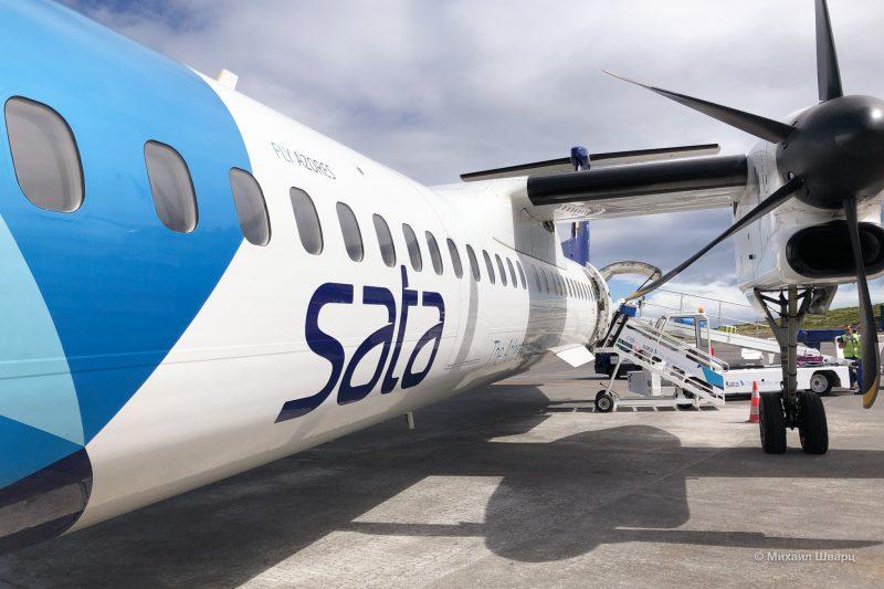 Как долететь до острова Сан-Мигел