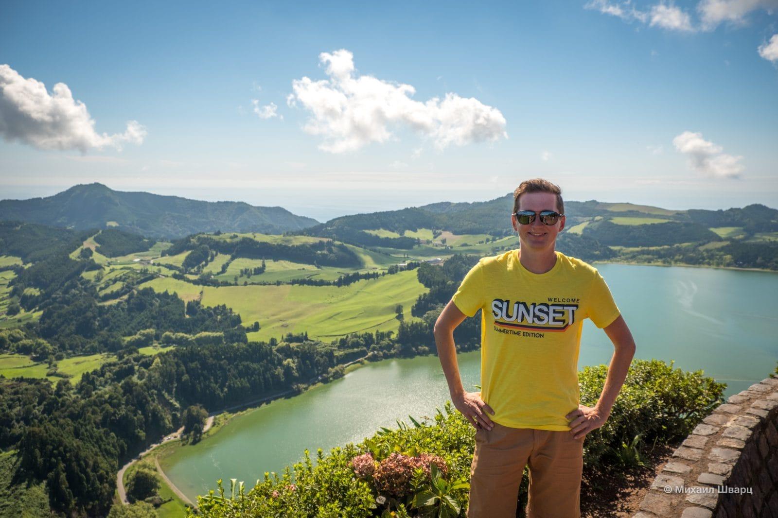 Я и озеро Furnas