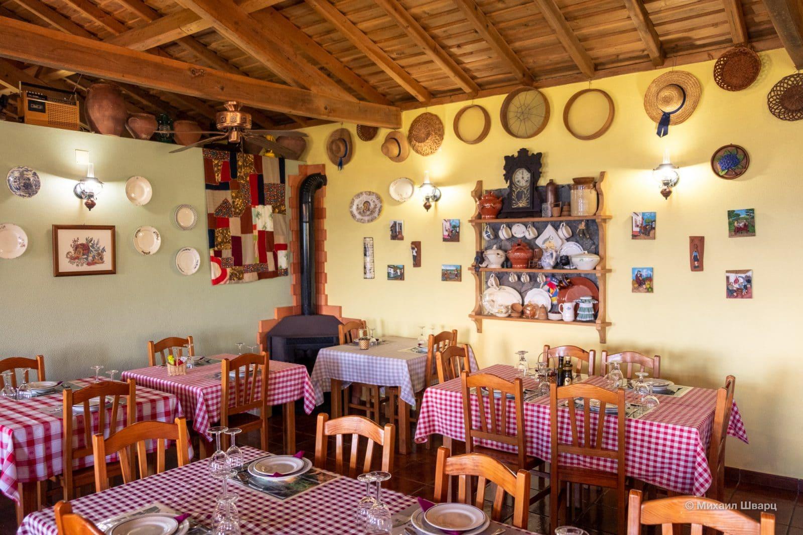 Ресторан Por-do-Sol