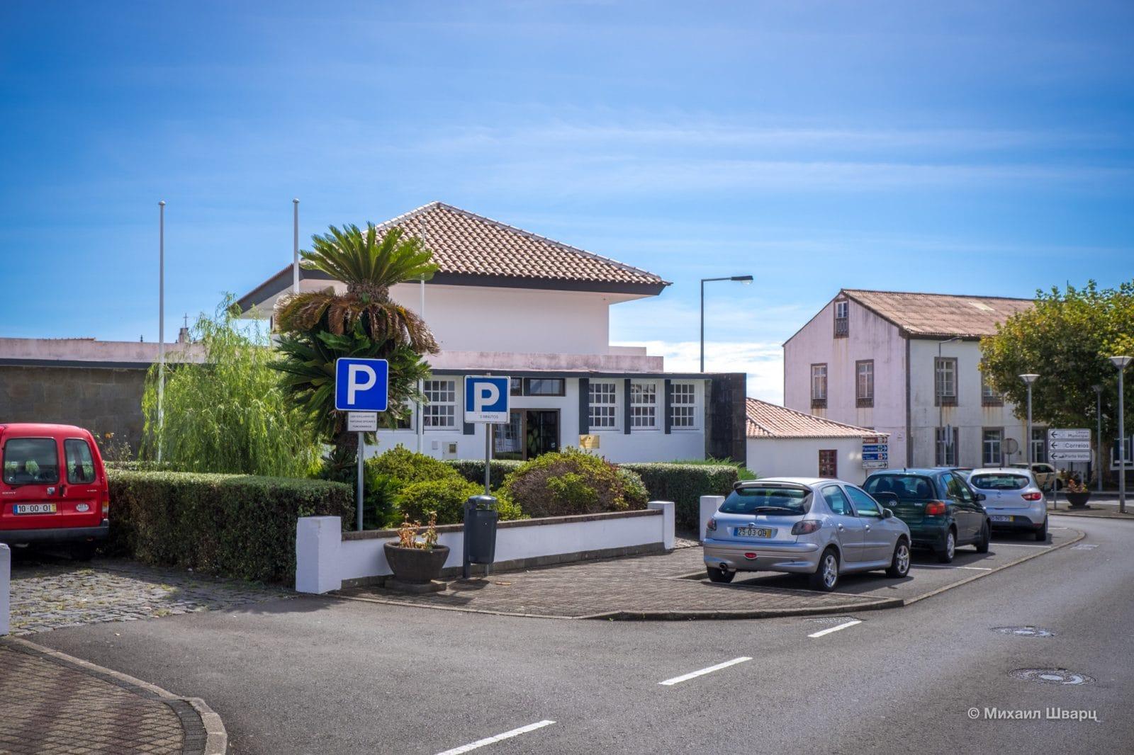 Еще парковка