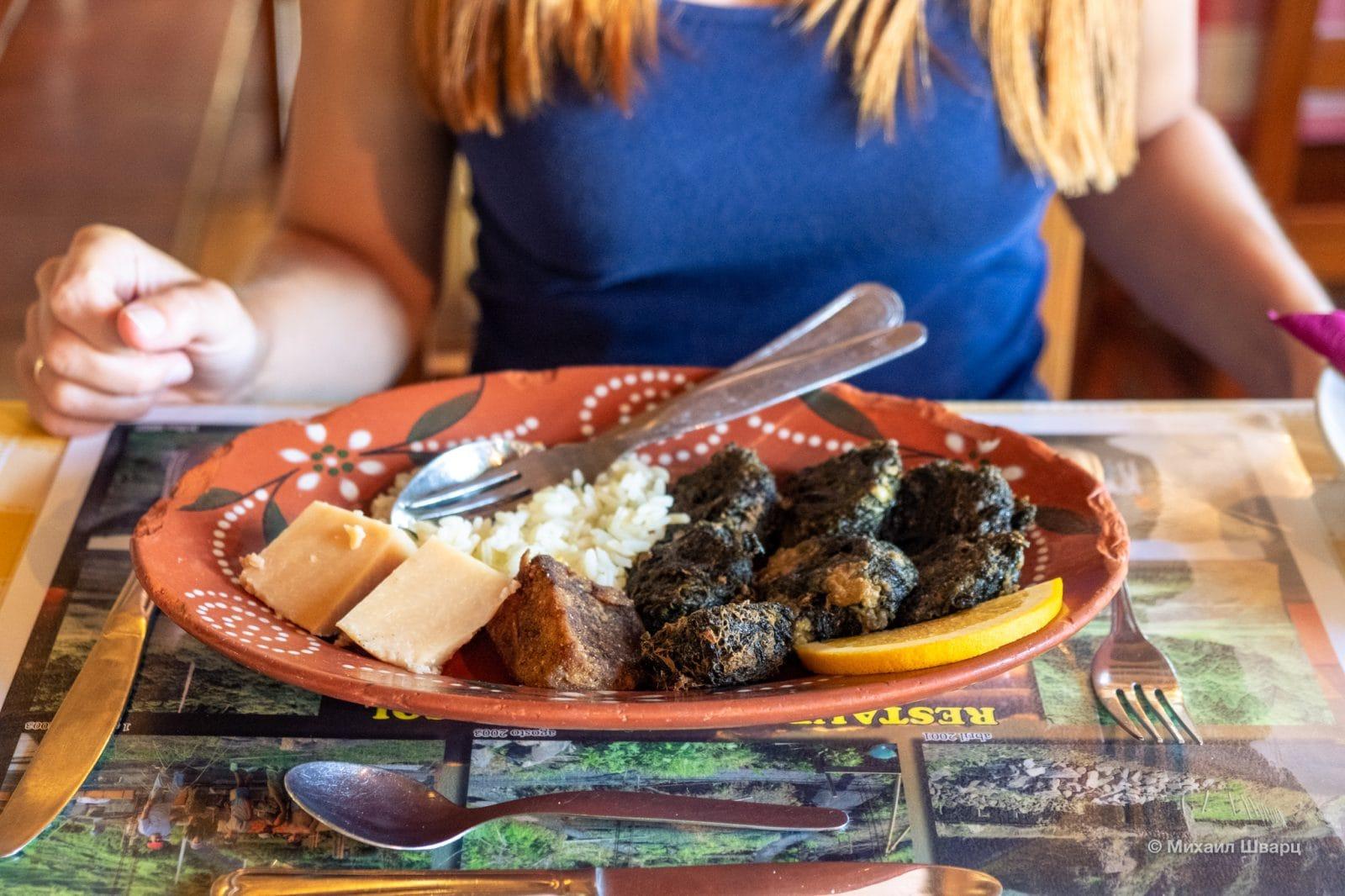 Блюдо азорской кухни