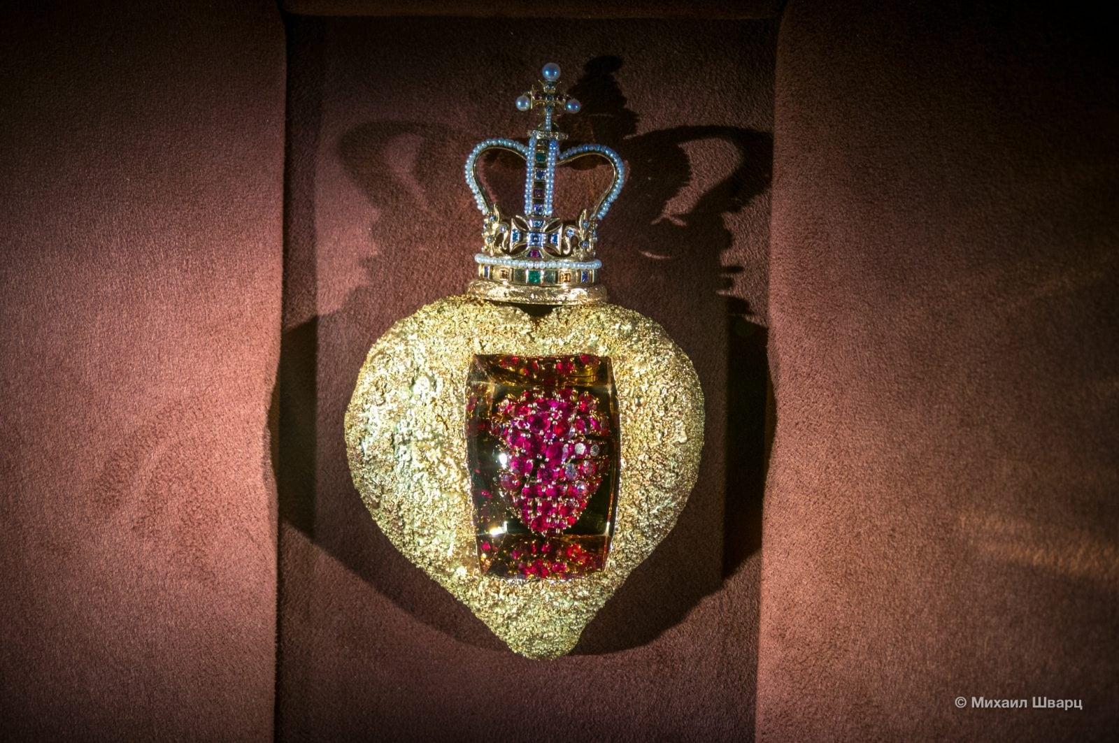 Бьющееся «Королевское сердце»