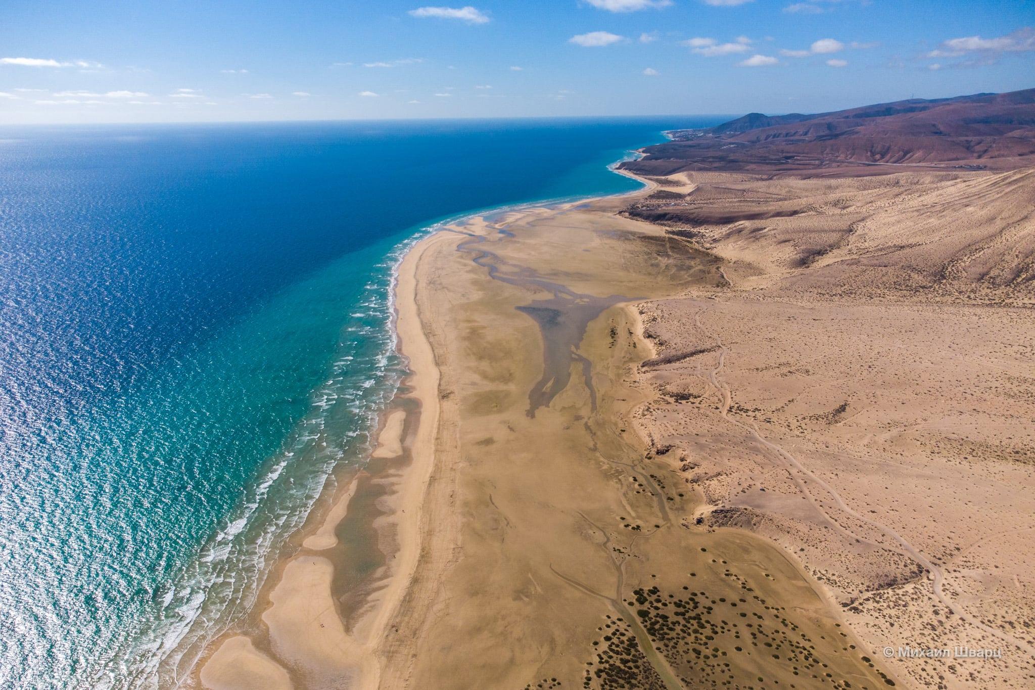 Пляж Playa de Sotavento de Jandia