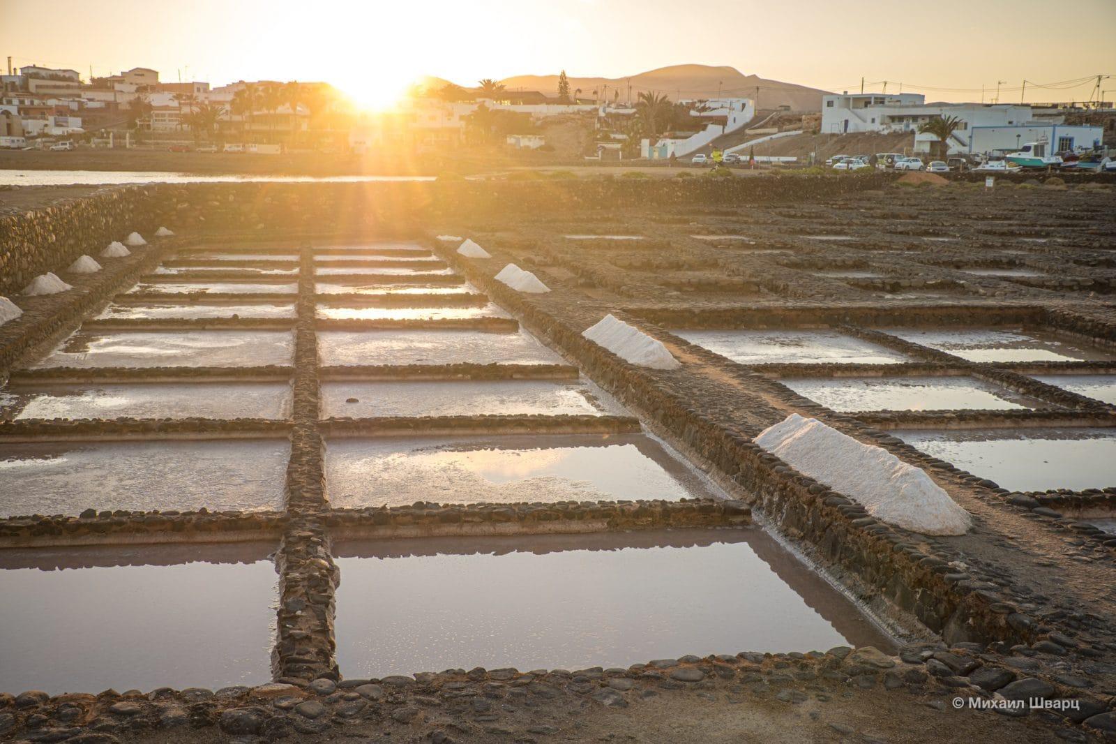 Музей соли Salinas del Carmen