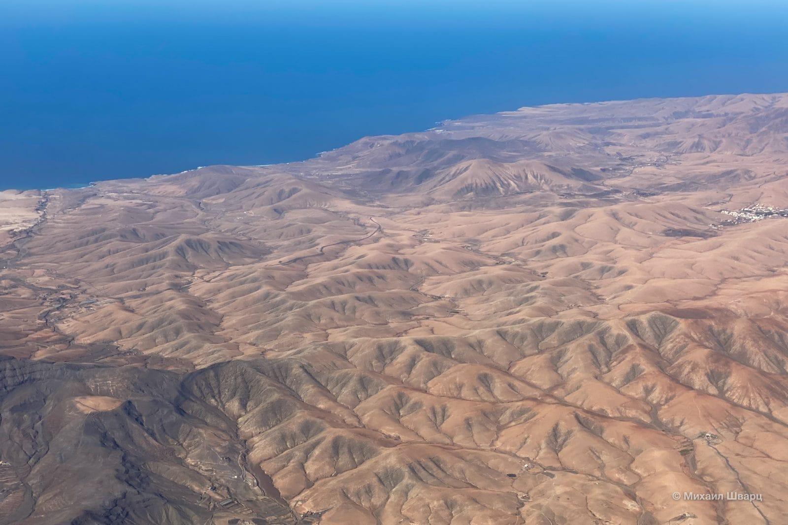 Пустыня Фуэртевентуры
