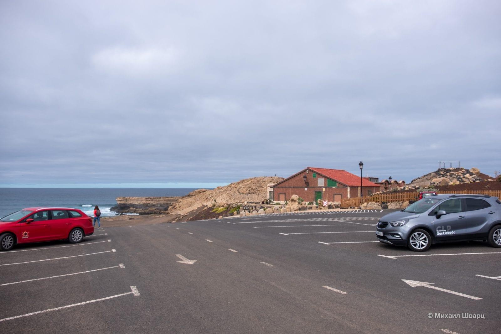 Парковка и ресторан