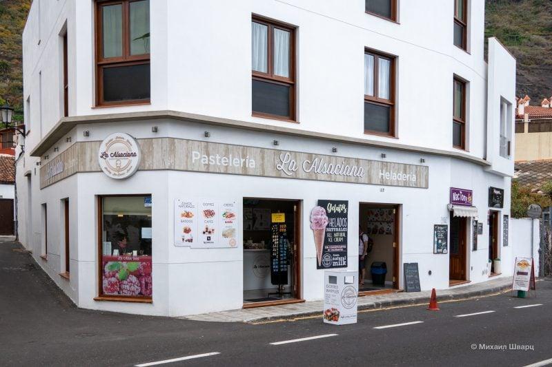 Ресторан La Alsaciana