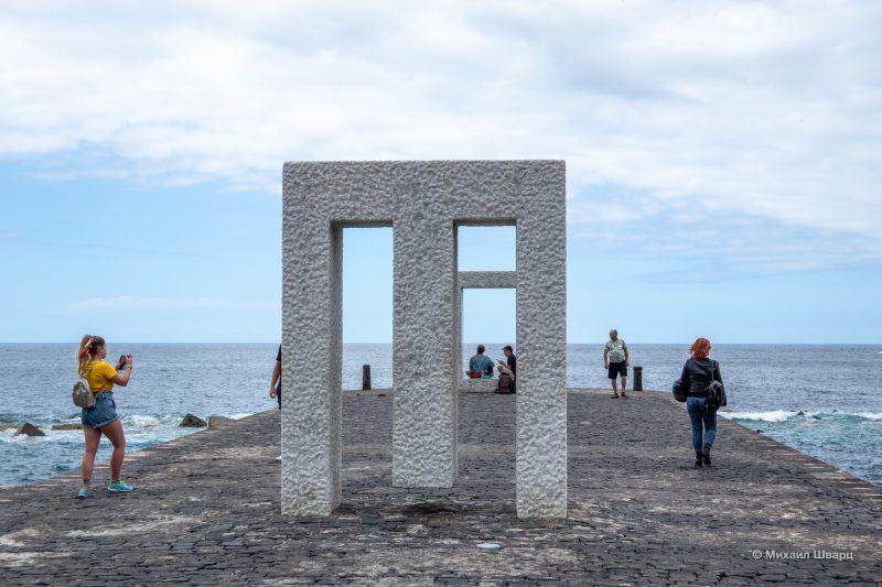 Скульптура Дверь без двери (Tensei Tenmoku)