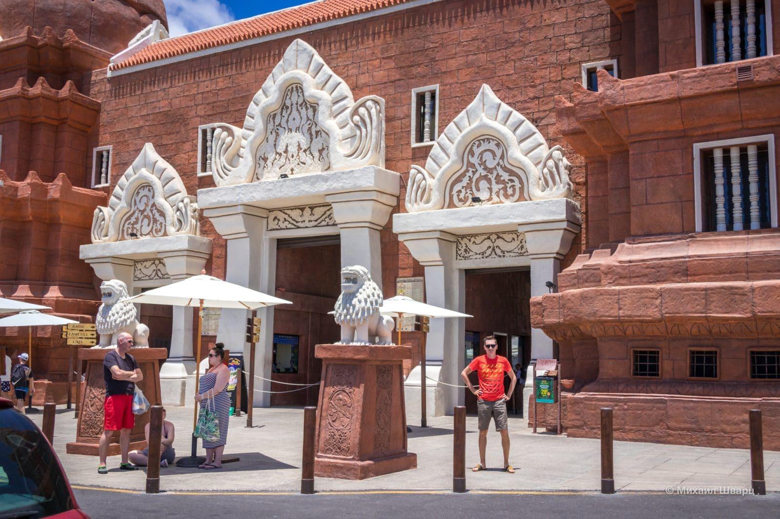 Вход в Siam Park выдержан в сиамском стиле