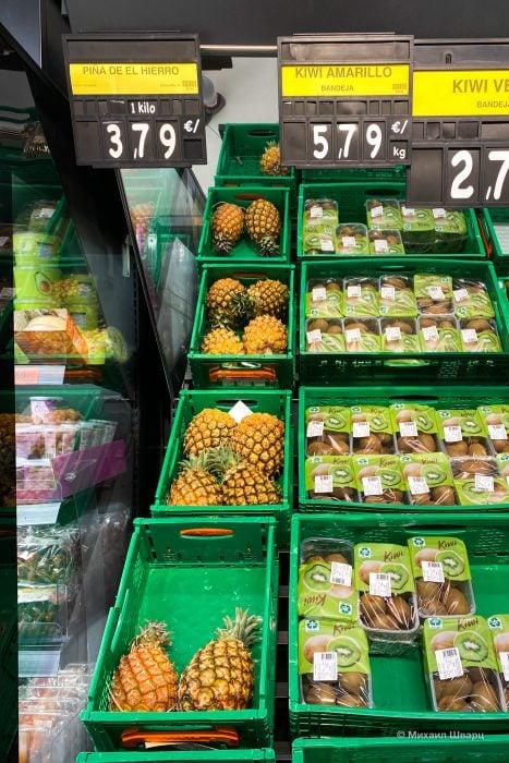 Канарский ананас и киви