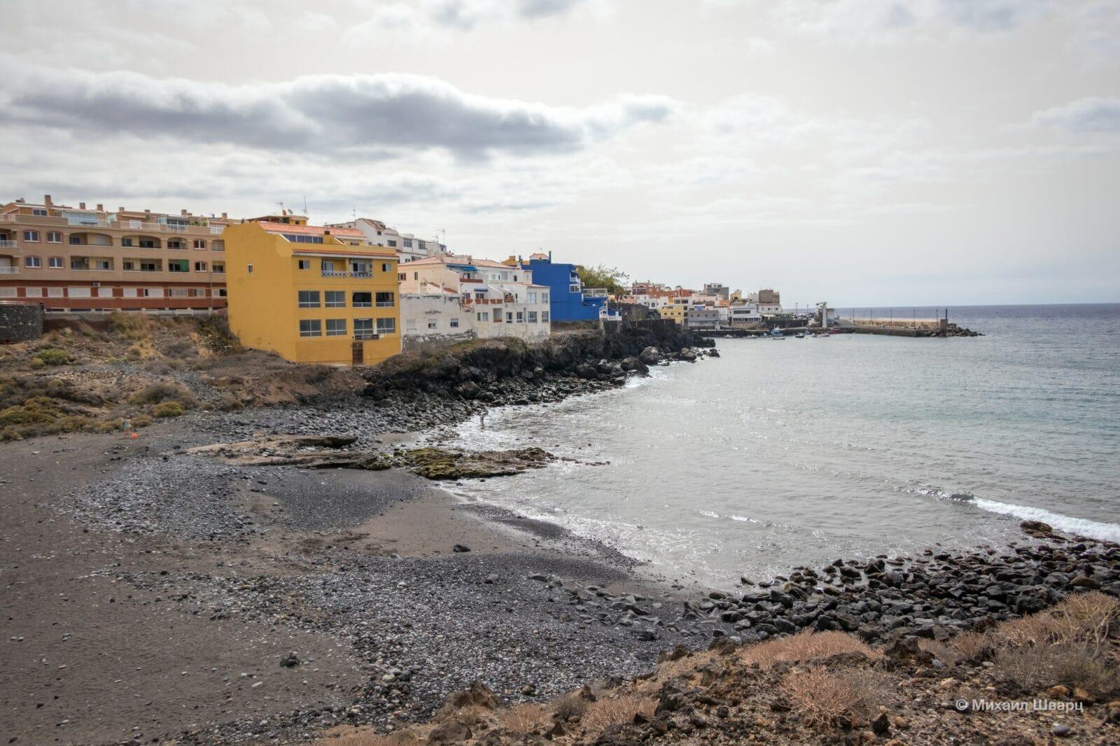 Пляж Playa Los Abrigos
