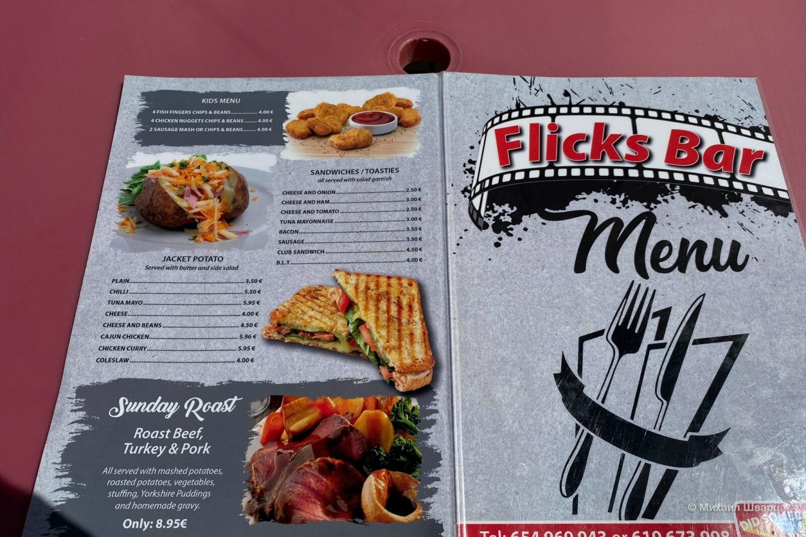 Flicks Bar