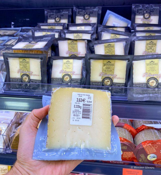 Овечий твёрдый сыр