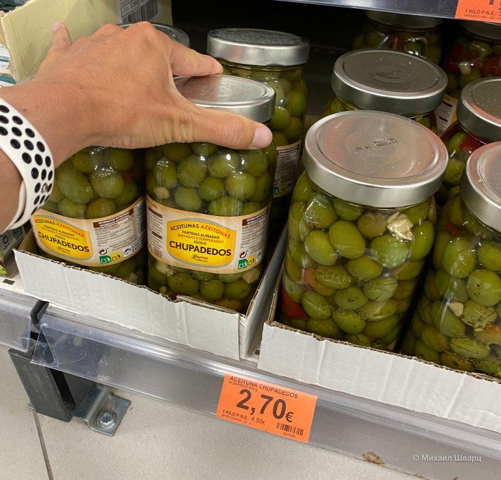 Лучшие оливки Испании по цене-качеству