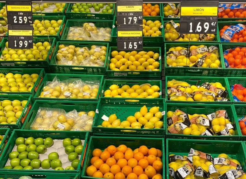 Яблоки, лимоны, апельсины
