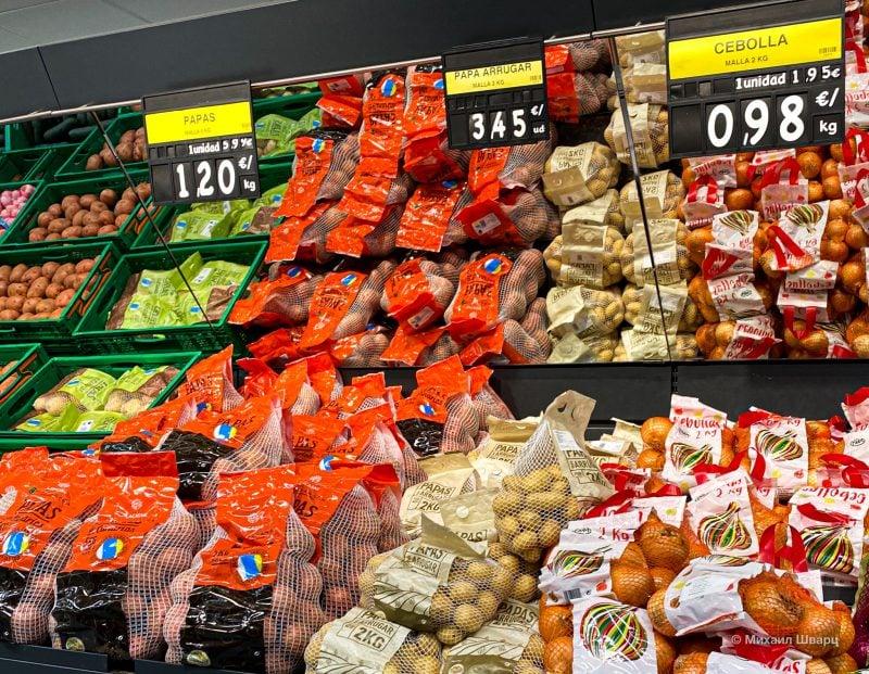 Картофель, канарский картофель и лук