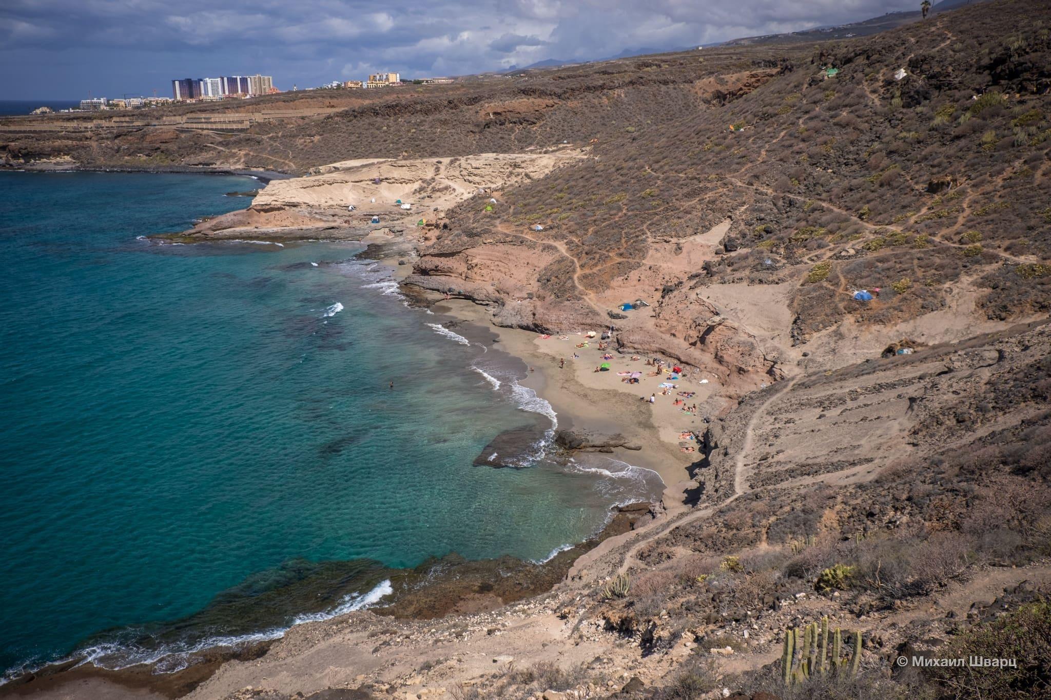 Пляж Diego Hernández