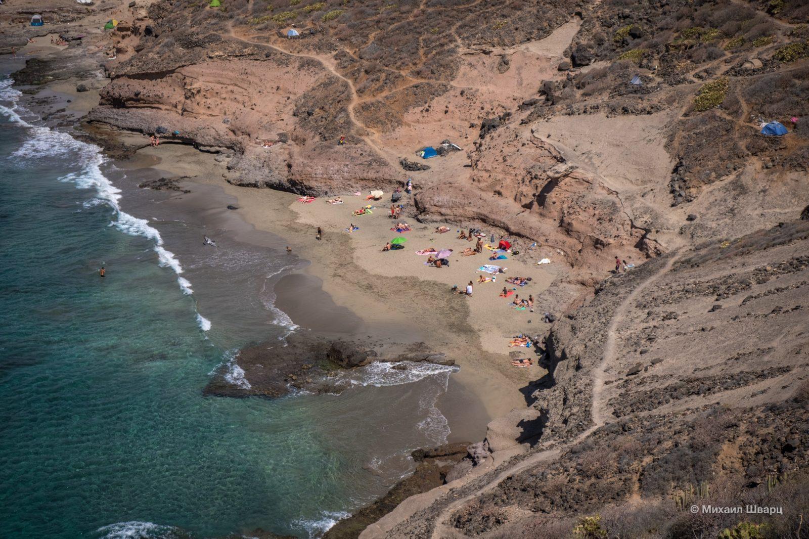 Playa Diego Hernández