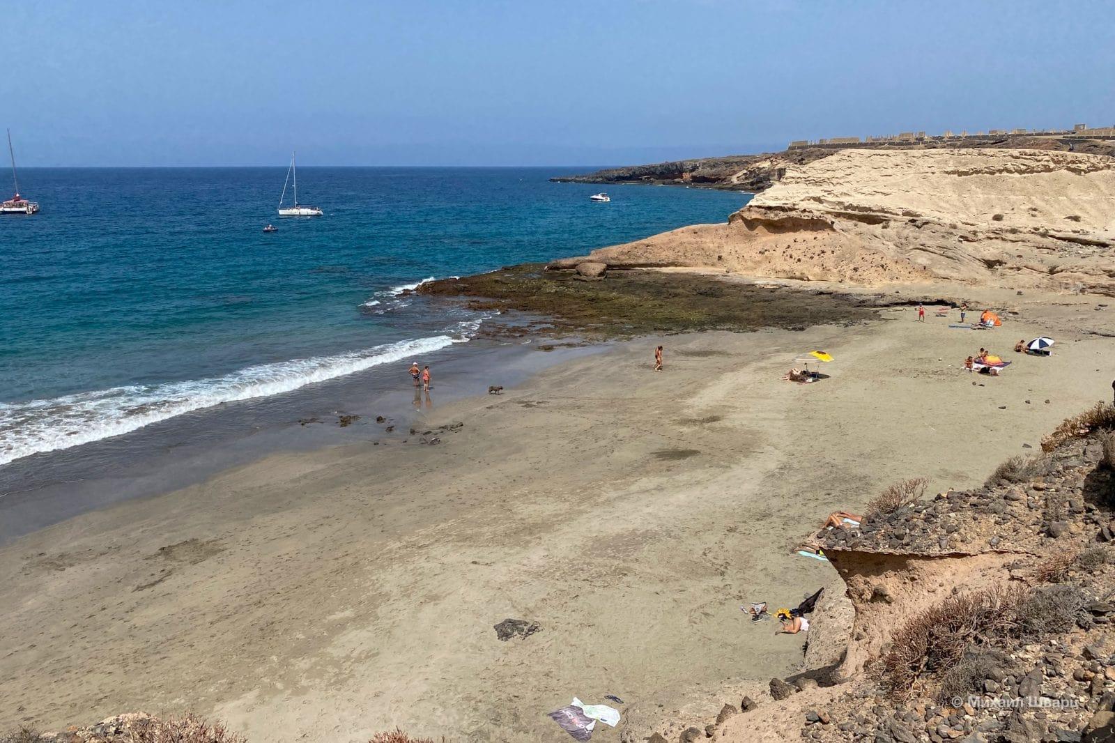 Playa Diego Hernández во время отлива