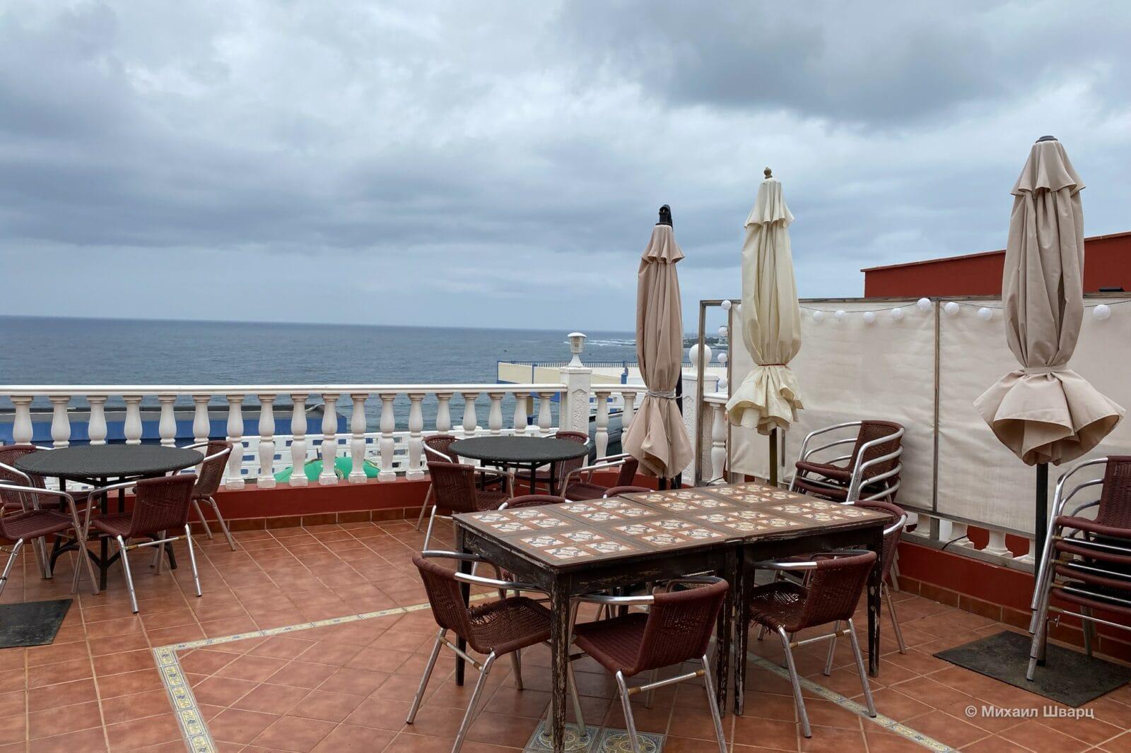 Вид на океан из Bar Terraza El Capricho