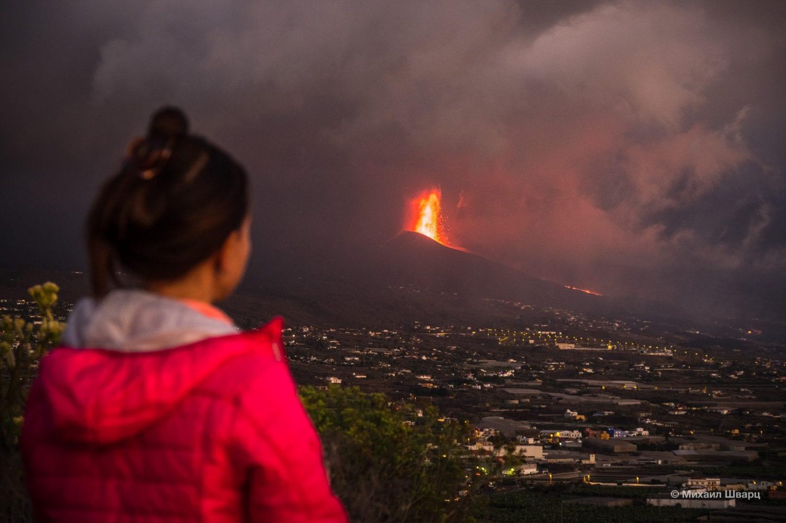 Лена и вулкан